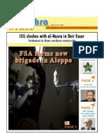 Daily Newsletter E No503 9-6-2014