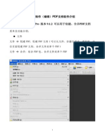 How to Make a PDF File in Japanese