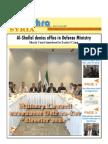 Daily Newsletter E No506 12-6-2014