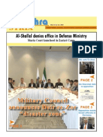 Daily Newsletter E No506 12-6-2014