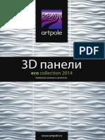 4cd6573d1f325efb3bca103713ac51f3.pdf