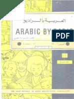 Arabic by Radio Book 1
