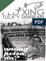 Ped Xing II