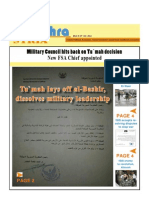 Daily Newsletter E No521 27-6-2014