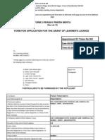 Form-1-57659
