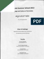 Kannada English Dictionary - F Kittel | Verb | Linguistic Typology