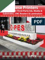 China Media Expo