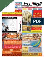Alexandria 30-6-2014
