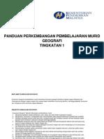 Pppm Geografi Tingkatan 1