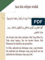 Doa Selepas Wuduk (Slaid Kem Bestari Solat)