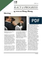 DPP Newsletter June2014