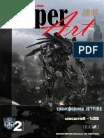 PaperArt_10