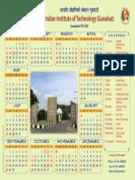 IITG Calendar 2014