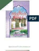 Jannat Ki Khushkhabri Panay Walay 10 Sahaba Karaam by Allama Dr. Ashraf Asif Jalaali