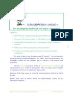 GUIA_1