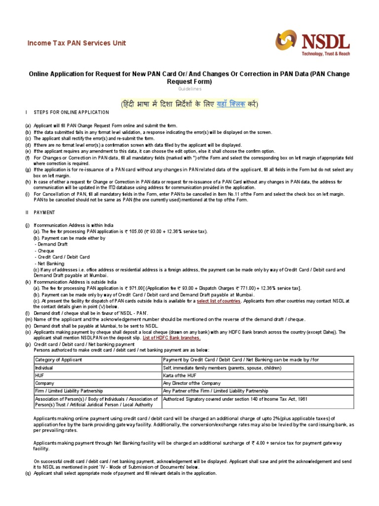 Guidelines for Filling PAN Change Request Application _ Reprint of PAN Card    Payments   Cheque