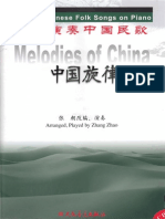 Zhang Zhao_Melodies of China