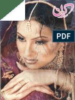 Kiran Digest May 2008 Pdf