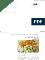 التغذية الصحية المتوازنة فى شهر رمضان