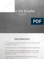Note de lecture n°1 - Le Coran