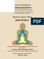 Smayasara.pdf