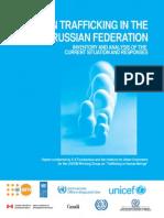 Unicef EnglishBook(1)