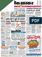 Jaipurcity News in Hindi