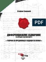 Matematika 4 - Diferencijalne Jednacine - Teorija i Zadaci