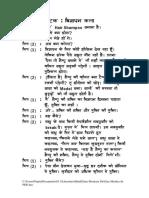 Two comedy skits in Hindi