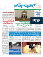 Union Daily (3-7-2014)