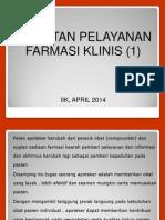 kegiatan farklin 1