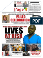 Thursday, July 03, 2014 Edition