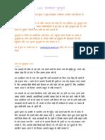 1001 Hindi Jokes e Book