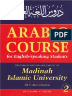 Medinah Book 2
