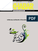 BaKhabar, July 2014