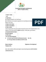 Cdma Application for Birth Certificate