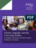 Chinese Early Language Mandarine