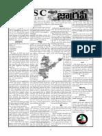 Telugu Appsc AP Geography Materdial