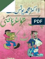 Mizah Pursi by Dr. Younus Butt