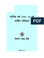 Annual Report In_Nepali 2069 70 New