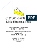 Japanese Picture Book