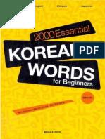 2000 Essential Korean Words for Beginners