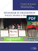 Religious Violence and Instrumental Role of the Government/State in Myanmar