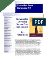 Stewardship.block