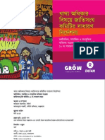 UN General Comments on Right to Food-Translated in Bengali
