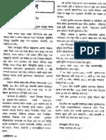 Bangladeshi Musolmander Utpotti Somporke Bitorker Jobab