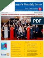 GML Vol. 27 No. 10-12 Apr -June 2014