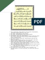 Al-Lail