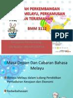 Sejarah Perkembangan Bahasa Melayu, Perkamusan Dan Terjemahan