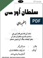 Sultan%20Oor%20Khan